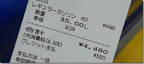 DSC_1285
